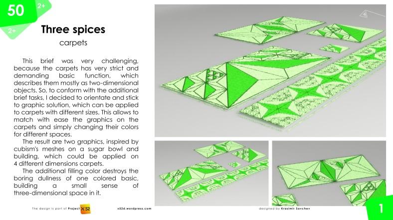 carpets-concept-design-by-krasimir-savchev-project-50-p1